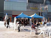 平和園テント