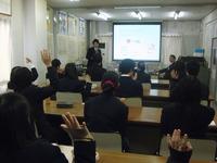 アルバイト講習会1