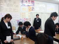 アルバイト講習会5