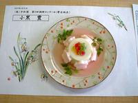 桜の豆腐スイーツ