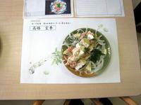 調理コンクール6