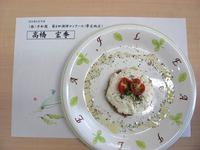 前菜でデザート〜イカポテトサラダ