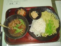 イカつけ麺