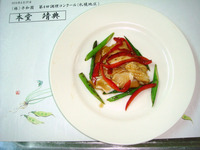 イカと季節の野菜のあんかけ炒め