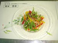 いかのマリネ風サラダ