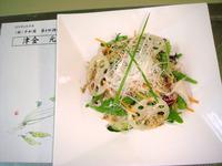 イカと野菜10種の夏サラダ