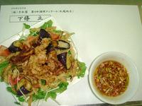 イカと彩り野菜のおかずサラダ